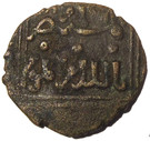 Fals - al-Kamil Muhammad I (Harran) – reverse