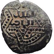 """Fals - al-Nasir Yusuf - """"al-Nasir Yusuf II"""" - 1236-1260 AD (Six-pointed star type - Aleppo) – obverse"""