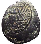 """Fals - al-Nasir Yusuf - """"al-Nasir Yusuf II"""" - 1236-1260 AD (Six-pointed star type - Aleppo) – reverse"""