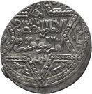 Dirham - al-Nasir Yusuf -