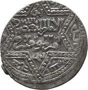 """Dirham - al-Nasir Yusuf - """"al-Nasir Yusuf II"""" - 1236-1260 AD (Six-pointed star type - Aleppo) – obverse"""
