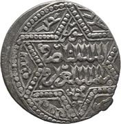"Dirham - al-Nasir Yusuf - ""al-Nasir Yusuf II"" - 1236-1260 AD (Six-pointed star type - Aleppo) – reverse"
