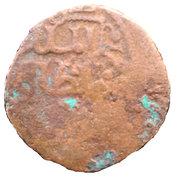 Fals - al-Zahir Ghazi (Ornamented square type - Aleppo) – obverse