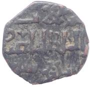 Fals - al-Zahir Ghazi (Ornamented circle type - Aleppo) – reverse