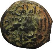 """Fals - al-Nasir Yusuf - """"al-Nasir Yusuf II"""" - 1236-1260 AD (Aleppo) – reverse"""