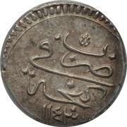 Abbasi - Mahmud I – reverse