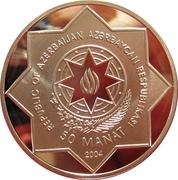 50 Manat (2006 FIFA World Cup) – obverse