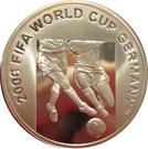 50 Manat (2006 FIFA World Cup) – reverse