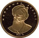 100 Manat (Məhəmməd Füzuli) – reverse