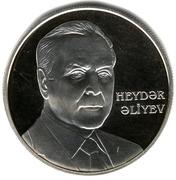 50 Manat (Heydar Aliyev) – reverse
