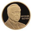 100 Manat (Heydar Aliyev) – reverse