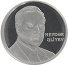 500 Manat (Heydar Aliyev) – reverse