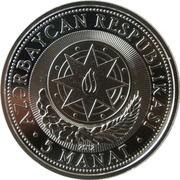 5 Manat (Central Bank of Azerbaijan 20 years) – obverse
