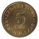 5 Qəpik – reverse
