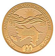 20 Manat (100th Anniversary of Azerbaijan Democratic Republic) – reverse