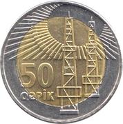50 Qəpik -  reverse