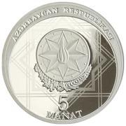 5 Manat (State Oil Fund of Azerbaijan) – obverse