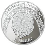 5 Manat (Central Bank of Azerbaijan) – obverse