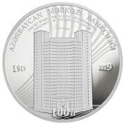 5 Manat (Central Bank of Azerbaijan) – reverse