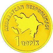 1 Qəpik (Gold) – obverse