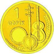 1 Qəpik (Gold) – reverse