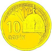 10 Qəpik (Gold) – reverse