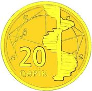 20 Qəpik (Gold) – reverse