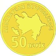 50 Qəpik (Gold) – obverse