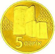 5 Qəpik (Gold) – reverse