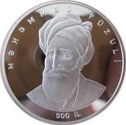 50 Manat (Məhəmməd Füzuli) – reverse