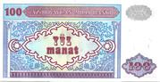 100 Manat – reverse
