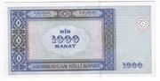 1000 Manat – reverse