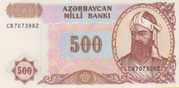 500 Manat – obverse