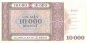 10 000 Manat -  reverse