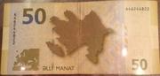 50 Manat – reverse