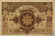 100 Rubles -  reverse