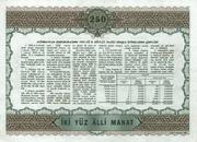250 Manat – reverse