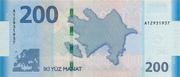 200 Manat – reverse