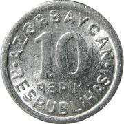 10 Qəpik – reverse