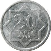 20 Qəpik -  reverse