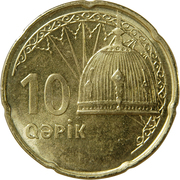 10 Qəpik -  reverse