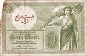 25 Kran (Overprinted on German 10 Mark) – obverse