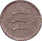 5 Pfennig - Backnang – reverse