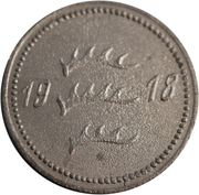 10 Pfennig - Backnang – reverse