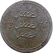 50 Pfennig - Backnang – reverse