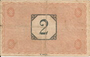 2 Mark – reverse