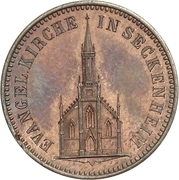 1 Kreuzer - Friedrich I (Opening of Seckenheim church) – reverse