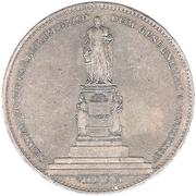 2 Thaler / 3½ Gulden - Leopold – reverse