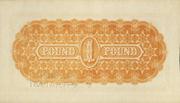 1 Pound - Victoria – reverse