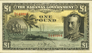 1 Pound - George V – obverse